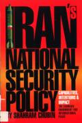 Iran's National Security Policy
