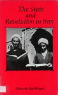 The State and Revolution in Iran