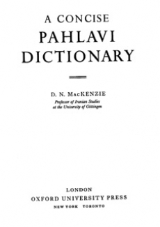 Pahlavi Dictionary