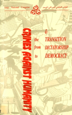 Crimes against Humanity and the Transition from Dictatorship to Democracy