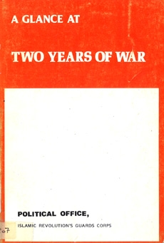 A Glance at Two Years of War