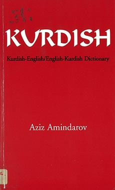 Kurdish-English / English-Kurdish Dictionary
