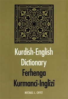 Kurdish-English/Kurmancî-Inglîzî