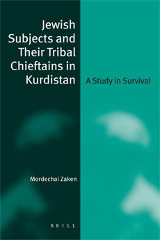 Jewish Subjects and Their Tribal